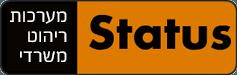 סטטוס – ריהוט משרדי ישירות מהיבואן